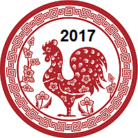 2017 Chinese Zodiac Rooster